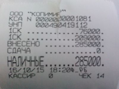 kyocera-taskalfa-2201-toner
